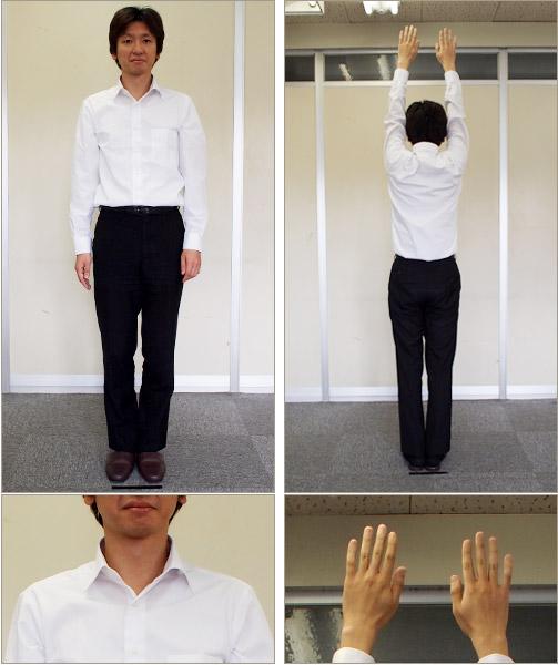 施術後の立位正面と背面